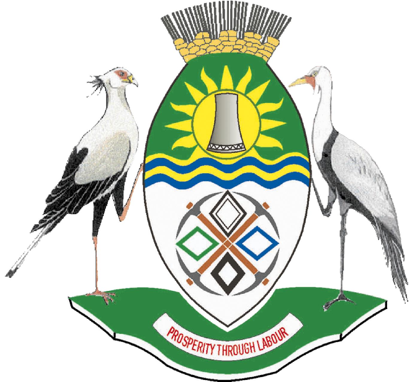 Nkangala District Municipality